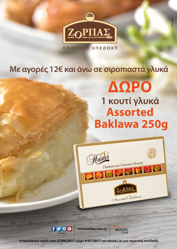 filarika baklava offer 620x875pxl