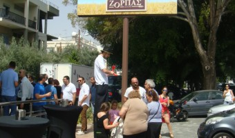 Zorbas Bakeries: New store in Aghios Dometios