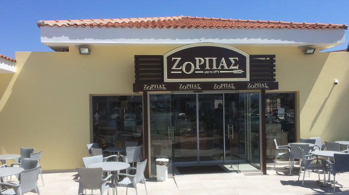 NEW ZORBAS BAKERY IN AYIA NAPA