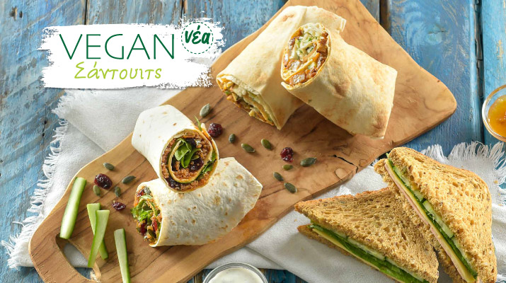 New delicious vegan sandwiches